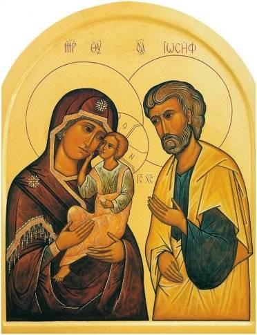 sainte famille mariage